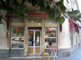 Bar El Gallego